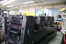 1996 Heidelberg Used Offset Press