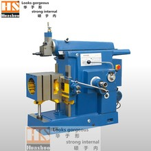 China factory supplies wholesale small planer planer, plane planer, shaper, small Shaper