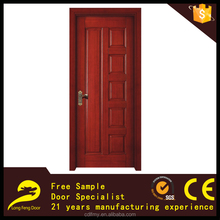 office interior solid wood door wholesale