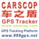 Mr. CARSCOP GPStracker