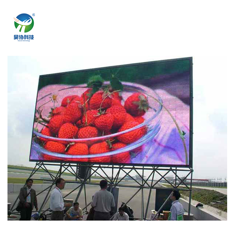 Factory price outdoor full color p20 led advertising screen billboard best quality