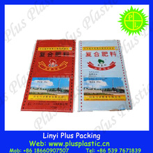 Recycled plastic transparent rice pp woven bag