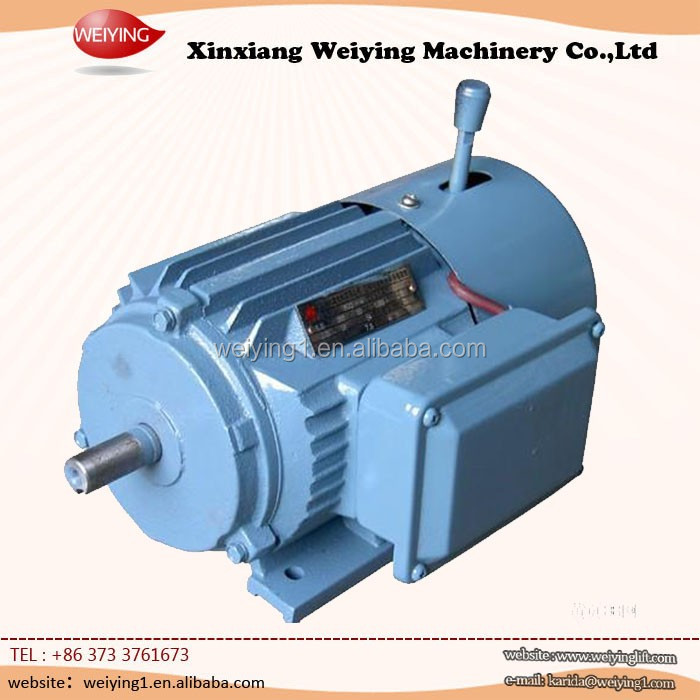 high speed brake electric motor