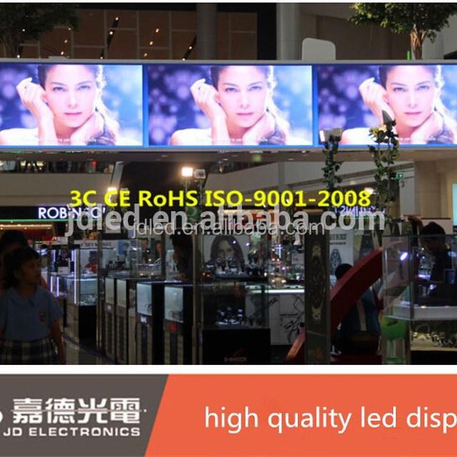 P4 HD rgb free video led display/video japan sexy girl led