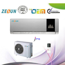 Wall Mounted Unit DC Inverter Type Split System Air Conditioners Heating Cooling Brand