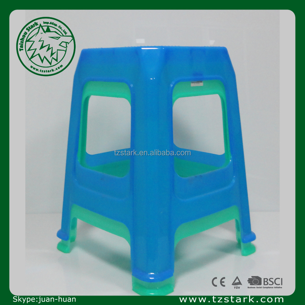 Hot sale Stackable garden sitting Plastic Stool