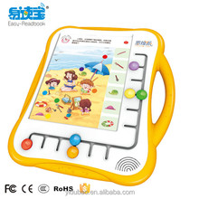 educational toy,game pad for children logical thinking improvement