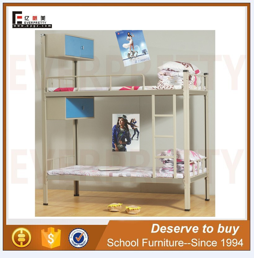 China double quality boarding school beds wholesale view for School furniture from china