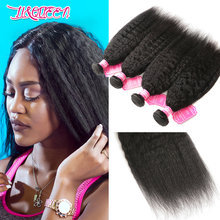 Best selling products in america free sample yaki straight hair bundles by factory in China