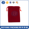 Customized hair & clothing velvet packaging bag