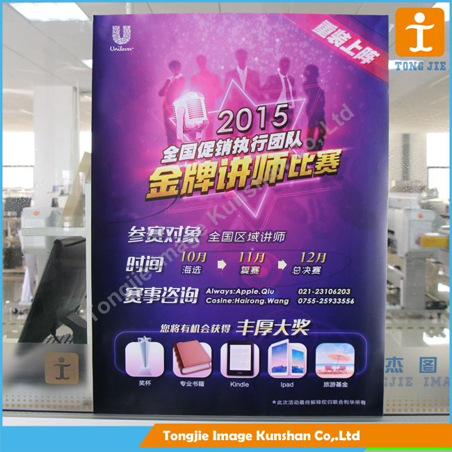 Printing hot selling poster,sample advertising poster