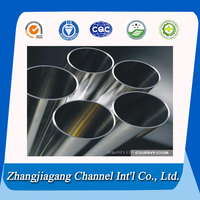 6063 Customized Elliptical Aluminum Tube