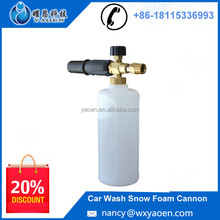 Car Wash Use and Cleaner & Wash Type ACTIVE FOAM Snow Foam Lance