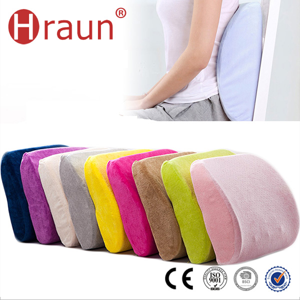 Ease Lower Back Pain Back Rest Cushion
