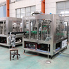 /product-detail/advanced-high-speed-and-balanced-pressure-glass-bottle-beer-filling-machine-60666014665.html