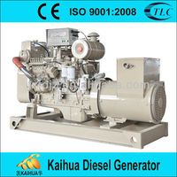 High Quality 4 Stroke 300KW Marine Diesel genset for sale