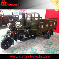 motorcycle carrier/250cc eec trike/trikes and chopper
