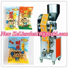 Small steamed bread packaging machine
