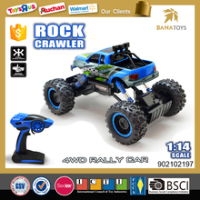 New and hot selling Christmas rc car racing games for boys car toy