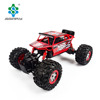 RC Car 1:12 Scale 4 Wheel Drive Amphibious Rock Crawler Toy 2.4GHz Off Road Car High Speed Racing Cars Remote Control Toys