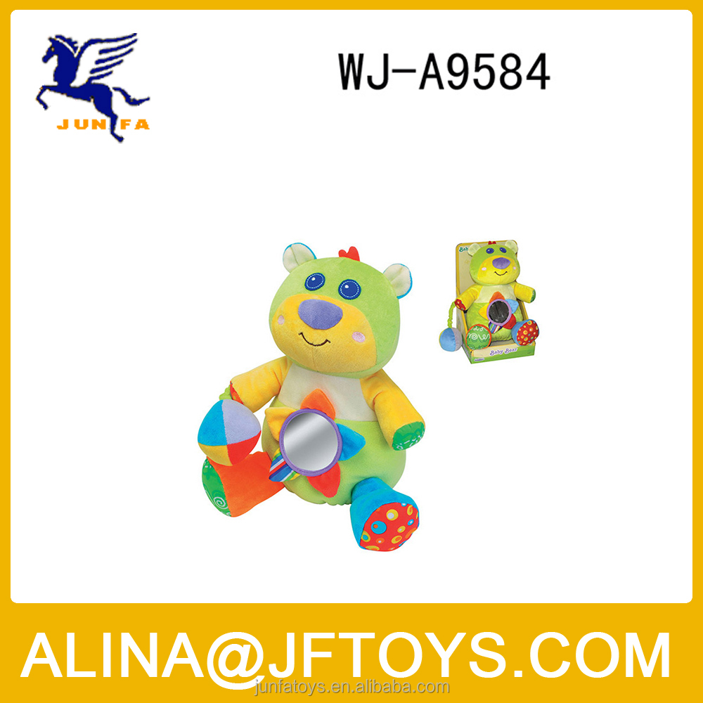 Pull String Cartoon Bear For Kids