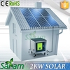 2KW Mobility Whole House Solar Power System