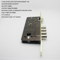 700B Door lock FOR SPAIN MARKET EZCURRA MODEL