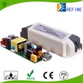 6w 9w 12w 15w 18w 24w 36w 45w constant current 350mA 700mA non-flicker led driver