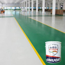 China Manufactures epoxy floor <strong>paint</strong> with CE certificate