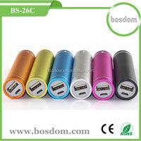 BS-26C Aluminium Lipstick portable power bank 2600mah portable charger power bank