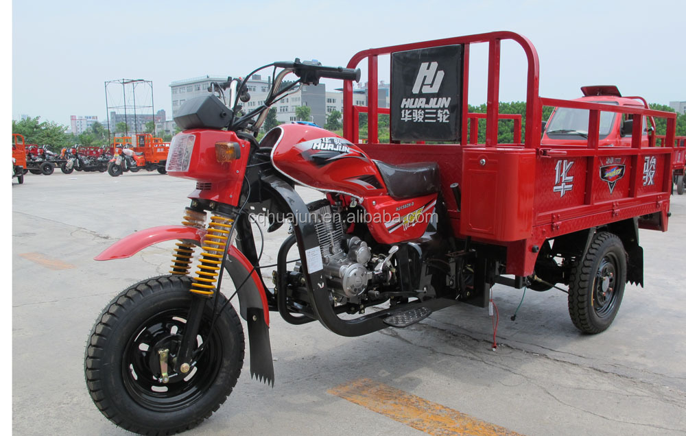 China motorcycle tricycle supplier, three wheel motorcycle from China 3 wheel