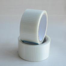 Hot sale high quality single sided strapping glass filament tape with certificate sample