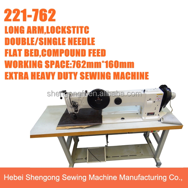 SHENPENG DS221-762 long arm double needle walking foot sewing machine