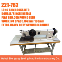 SHENPENG DS221-762 long arm double needle walking foot sewing machine same as durkopp adler sewing machine