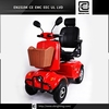 Roof alibaba express BRI-S02 yiwu gas scooter 50cc chopper