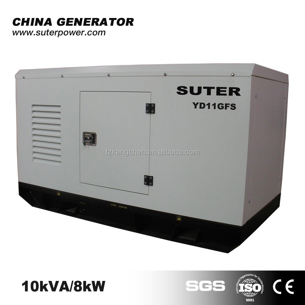Chinese made sound proof AC 3 phase 10 kva diesel generator