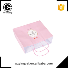 Alibaba china charcoal custom logo printed double side wholesale decorative gift paper bags