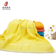 manufacturer cotton 100% custom sexy peri bath towel with ribbon