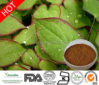 Low price supply Natural Epimedium 40% icariin/Pure icariin 50% 60% 80% 98% Epimedium extract/Epimedium extract Icariins