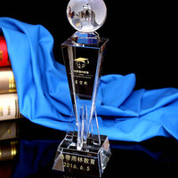 Customized Acrylic Crystal Glass Ball Trophy