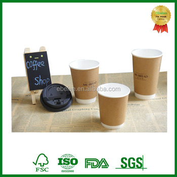 take out custom printed double wall coffee cup