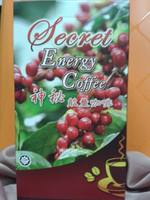 SECRET Energy Coffee