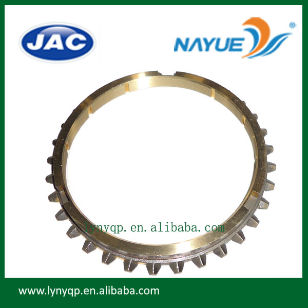 JAC 1025 Truck Spare Parts 1 | R gear synchronizer ring N-1701335-02 CY4100 diesel engine LC5T30 LCTransmission Box