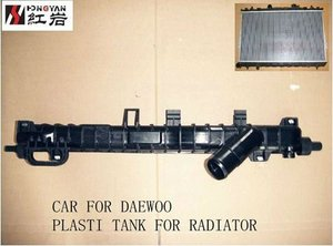 car plastic tank for radiator and DAEWOO
