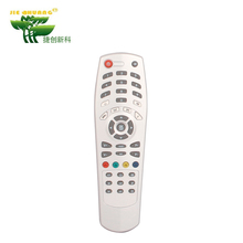 2017 new style hot sale tv universal remote control