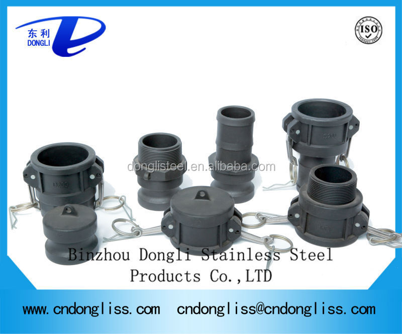 hot sale best price Type B polypropylene camlock <strong>fittings</strong>, pvc coupling agent