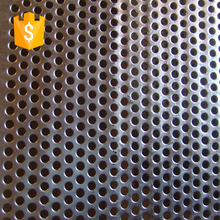 Aluminum decorative perforated sheet metal panels factory