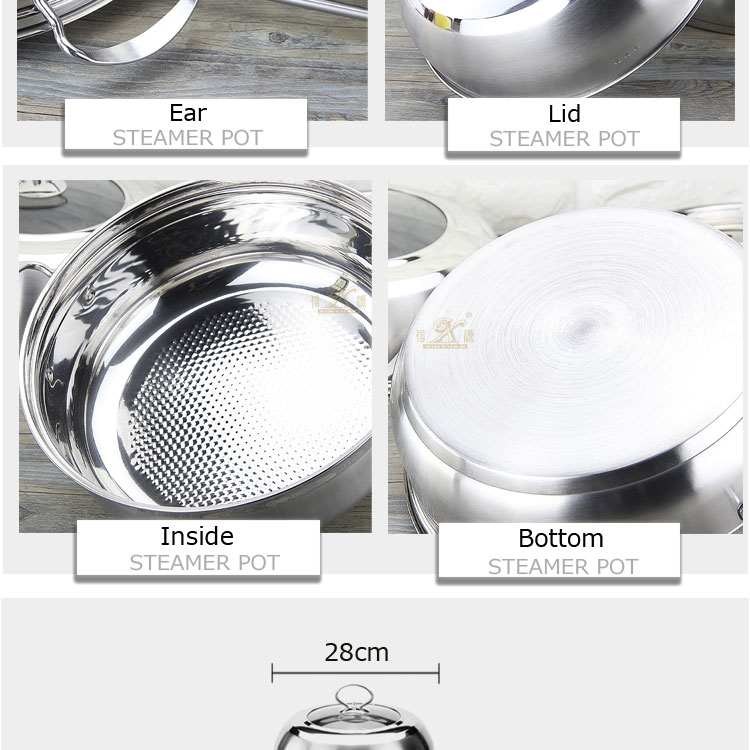 Best quality two layers with combination of cover stainless steel cooking food steamer pan
