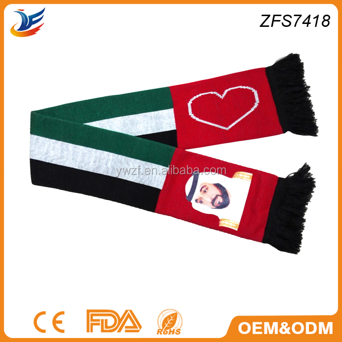 High quality eyelet fabric printed football fans scarf