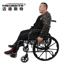 SLY-101 Steel Wheel Chairs For People With Disabilities